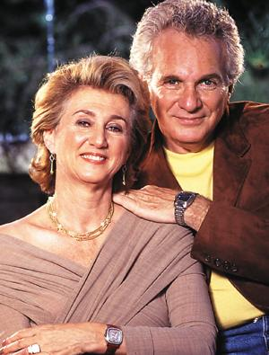 David and Sybil Yurman